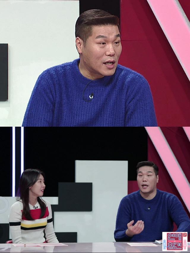 '연애의 참견2' 냉철하게 변한 서장훈, 단호해지게 만든 사연은?