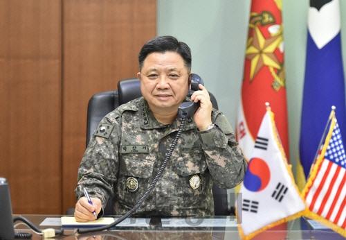 이번에는 '합참의장 부대방문' 트집…北, 南 군당국 또 비난