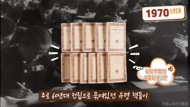 [스토리텔링] '자유부인'부터 '김지영'까지… 베스트셀러로 본 한국인들