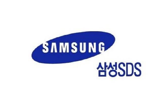 삼성SDS, 블록체인 가속기술 자체 개발...IBM과 협력