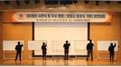 부영그룹, 이색 시무식 눈길..19단 경연대회 개최
