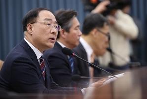 """홍남기 """"브렉시트 대비, 한영 FTA 본격 추진"""""""