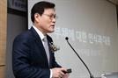 文공약 '법정금리 인하' 역효과 시인한 최종구