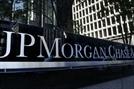 JP모건, 자체 암호화폐 발행...美 은행 최초