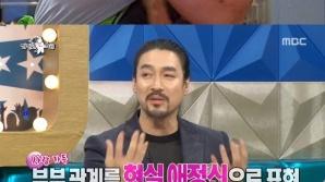 """신성우 김혜수 키스신 얼마나 야했길래!? 사진만 봐도 """"헉"""", 정작 키스는 안 하고 무엇?"""