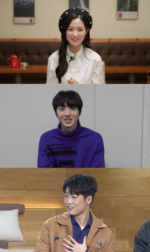 '요즘애들' 김혜윤X찬희 '실제 의대생들에게 궁금한 것은?' 질문 폭격 '입시 코디 정말 존재하나?'