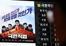 '극한직업', '명량' 아성 넘보나…역대 흥행 2위 달성