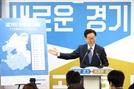 """이재명 """"가슴 아픈 집안일 법정서 공개…너무 가혹하고 잔인"""""""
