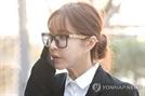 '해외 원정도박' 슈, 1심 징역형 집유 선고