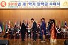 부영 우정문화재단, 외국인 유학생 102명에 장학금