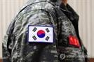 3·1운동·임시정부 100주년…군복 어깨 태극기, 국방색→원색 교체