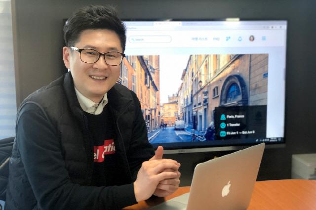 '국내 최초 토큰 크라우드펀딩' 트래블디네이션 '여행과 토큰 이코노미 잇는다'