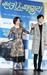 """[종합] """"유쾌한 소통"""" '썬키스 패밀리' 진경X박희순, 사랑이 너~무 넘쳐서 '삐그덕' 가족영화"""