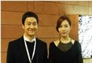 """김유미♥정우 이렇게 사랑꾼이야? """"한 사람밖에 없어"""", 고백 """"그분이 먼저 했다"""" 달달"""
