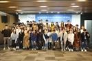 주택도시보증공사, '제2회 HUG 오픈캠퍼스' 개최