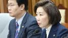 """나경원 """"민간사찰·재판불복…문재인정부, 헌법 훼손"""""""