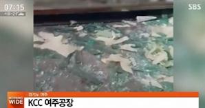 """KCC 여주공장 사고, 혼자 작업하다가 2.5톤 유리에 깔려 사망 """"판유리 쓰러져 사고"""""""