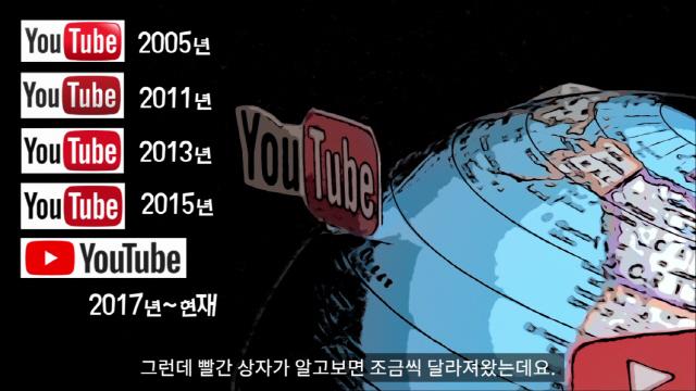[더로고스:EP01]빨간상자에 담긴 유튜브의 모든 것