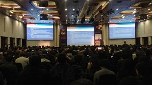 Korea's IT promotion agency to provide 4 billion won for blockchain firms
