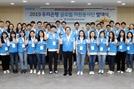 우리금융그룹, 미얀마에 '글로벌 자원봉사단' 파견