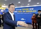 """文 """"2022년까지 남성 육아휴직 40% 확대"""""""