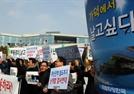 한국당 TK의원들, '동남권 신공항 발언' 진의 靑에 공개질의