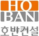 호반그룹, 서서울CC 인수...레저분야 영역 확장