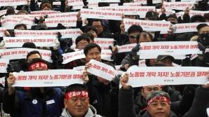 민주노총, '탄력근로제 확대 합의' 규탄 집회…3천여 명 참석