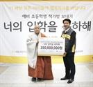 """KB국민카드 """"예비 초등학생 책가방 보내드려요"""""""