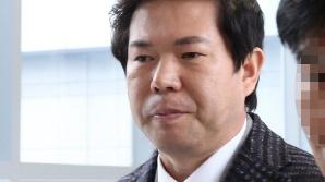 """임동표 MBG 회장, 자본시장법 위반 혐의로 구속…法 """"도주 우려"""""""