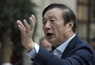 """화웨이 런정페이 """"중국 법이 요구해도 스파이 행위 단호히 거부"""""""