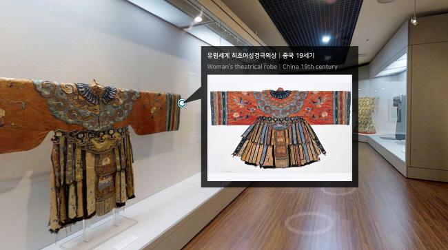 데이터킹, 한국정보화진흥원 추진 'DNA 100대 혁신기업' 선정
