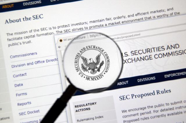 美 SEC '미등록 증권' 자진신고한 ICO 프로젝트에 벌금 면제…'즉각적 시정조치 덕분'