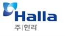 한라, 1,035억원 규모의 김포~파주 고속도로 공사 수주