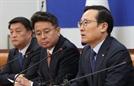 민주·평화·정의 '5·18 왜곡처벌법' 발의…최대 징역7년