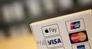 애플, 골드만삭스와 손잡고 신용카드 내놓는다