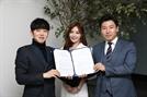 디알앤코, 배우 강예빈과 신제품 출시 광고모델 계약 체결