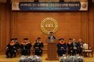 한국부동산개발협회·문주장학재단, 한양대 장학금 전달