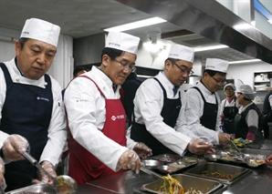 25돌 아주캐피탈 배식 봉사
