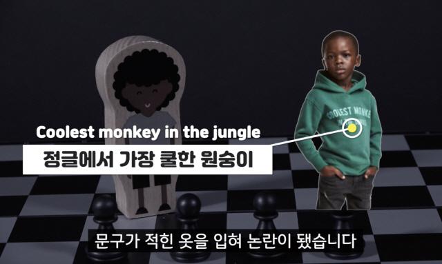 [그래픽텔링]프라다는 '인종차별'을 입는다? 뻔뻔한 명품의 두얼굴