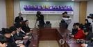 """트루스포럼 """"박근혜 탄핵은 거짓 선동 탓""""…국회의원 공개질의"""