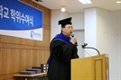 성신여대 평생교육원, 2019년 전기 학위수여식 개최