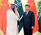 시진핑 만난 빈 살만...사우디·中 280억弗 합작투자