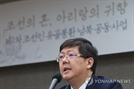 """김홍걸 """"3·1절 기념 조선인 유골봉환 행사에 北 참여 불투명"""""""