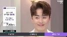 조성아 스틱파운데이션 '슈퍼 핏 커버' 업그레이드 버전 출시 38시간 무결점 피부 완성