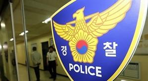 서울 강북구의원, 17살 많은 동장 폭행 혐의로 현행범 체포