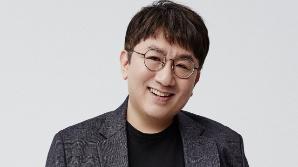 '방탄소년단' 방시혁 대표, 모교 서울대 졸업식 축사 맡는다