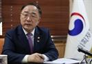 """홍남기 """"증권거래세 인하 검토 중…폐지는 아니다"""""""