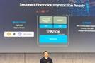 Galaxy S10 selects 'Enjin' as wallet, 'Cosmee' as DApp