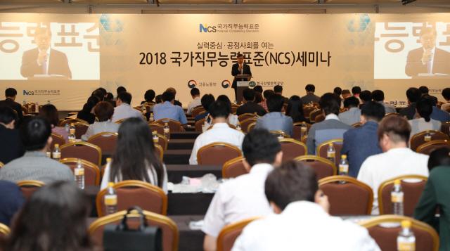 [다시 뛰는 공기업]한국산업인력공단, 공기관 표준 채용시스템 'NCS' 개발 보급